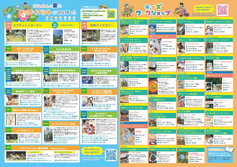 s-hanabun7-8_2-3-画像