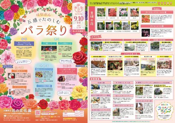 vol24_9.10kikanshi_2up