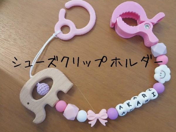 Star-jewelry1