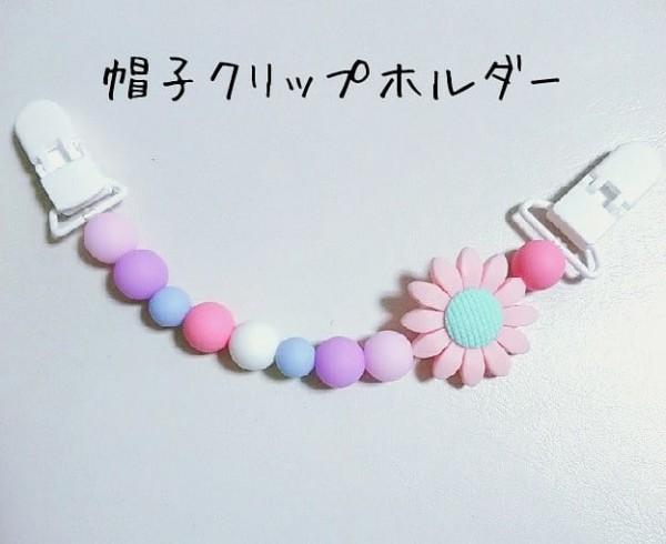 Star-jewelry2