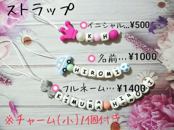 Star-jewelry9